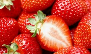 Вълшебната ягода